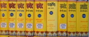 Puranas books
