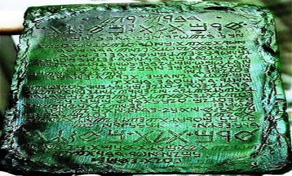 Emerald-Tablet